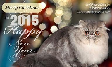 Всех Друзей, знакомых и просто хороших Людей с Рождествои и Новым Годом! Самого хорошего Вам!